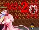 【ニコニコ動画】琴葉姉妹のびハザ実況~DeadSpace2~その3を解析してみた
