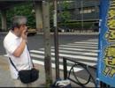 【ニコニコ動画】2015年5月20日 民主党本部前抗議街宣を解析してみた