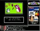 【ニコニコ動画】夢ペンギン物語_RTA24:02を解析してみた