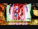 【ニコニコ動画】【パチンコ】アラジンTURBO 〜闇の魔神と暗黒のピラミッド〜 ETを解析してみた