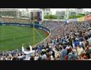 【ニコニコ動画】横浜DeNAベイスターズ 5月24日の全得点シーン20150524横浜スタジアムを解析してみた