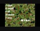 【ニコニコ動画】【アサルト】降下始め。 2015/05/10 ~魚の行方~【ハンドガン戦】を解析してみた