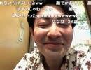 【ニコニコ動画】20150524-2 ちゃんNER! 感想枠 3を解析してみた