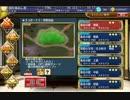 【ニコニコ動画】千年戦争アイギス 黄金の鎧 神級☆3 王子プリ化 風水ガチャ黒なしを解析してみた