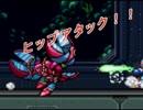 【実況】脳細胞がトップギアだぜ!「ロックマンX3」 part2