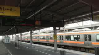 JR東海中央線・高蔵寺駅のNOA放送…って,こんなパーツまであったのか……