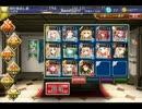 【ニコニコ動画】千年戦争アイギス 黄金の鎧 神級☆3(アンナさん有り、アーニャ無し)を解析してみた