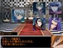 【遊戯王ZEXAL】お兄ちゃんたちがマギカロギアをするようです.14【ARC-V】