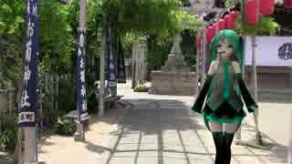 あぴミクさんで Eazy Dance イージーデンス 【マッチムーブ】 thumbnail