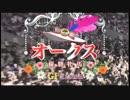 【ニコニコ動画】【暗黒競馬塾】第76回 優駿牝馬(GI) マンバ横山塾長と愉快な仲間たちを解析してみた