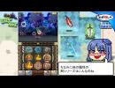【公式】黄金の魔王をゆっくり実況vol.08