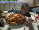 【ニコニコ動画】こうきゃの飯配信(2015.04.14) 鉄板 豚キムチ丼 食事編を解析してみた