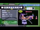 バス運転士が東京バス案内2をやってみる! 路線:雑談