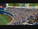 【ニコニコ動画】横浜DeNAベイスターズ 5月24日の応援歌集20150524横浜スタジアムを解析してみた