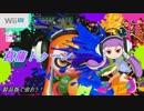 【ニコニコ動画】【Splatoon】菖蒲トゥーン【ゆっくり実況プレイ】 試射会編を解析してみた