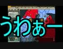 【HoI2】知り合いたちと本気で戦略ゲーやってみたpart7【マルチ実況】