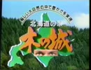 【ニコニコ動画】木吉のわいせつを解析してみた