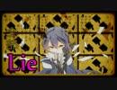 【ニコニコ動画】【PVパロ】三日月宗近で妄想税【刀剣乱舞】を解析してみた