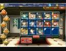 【ニコニコ動画】【千年戦争アイギス】聖霊救出・神級☆3を解析してみた