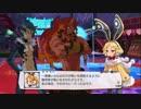 魔界戦記ディスガイア5 プレイ動画 part34