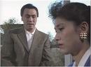【水島総・ドラマ選】アトランタホテル物語(1991年)[桜H27/5/26]