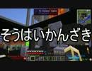 【Minecraft】ありきたりな工業と魔術S2 Part58【ゆっくり実況】
