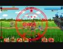 【二人実況】はじめてのゲーム実況 demo【城とドラゴン】