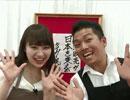 まーちゅんチャンネル#21 ゲスト:実演販売師「タイガー尾藤」さん