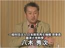 【教科書採択】日本がもっと好きになる教科書を全国に届けよう![桜H27/5/26]