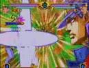 ジョジョの奇妙な冒険 未来への遺産 承太郎vsポルナレフ