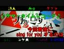 【ニコニコ動画】【カオス合唱】カゲロウデイズ【原曲崩壊注意www】を解析してみた
