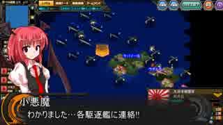 【ゆっくり実況】大戦略大東亜興亡史3ストーリー動画Part51