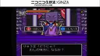 【過去生】【五時起き前夜のゲーム放送】 剣神ドラゴンクエスト 11
