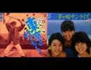 IKZO×ラジオっ娘(pre-Lady,oh!):茅ヶ崎サンライズ