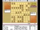 気になる棋譜を見よう!その390(藤井九段 対 佐藤八段)