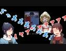 暇を持て余した沖田組が『マッドファーザー』に挑戦してみた【偽実況】 thumbnail