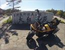 【ニコニコ動画】【大台ケ原】かえるとバイクと【登山】を解析してみた