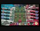 【AA4】犬丸ワンダーランドPart6【アシェ】