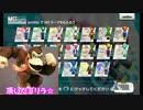 【マリオカート8】ゴリラのamiiboを手に入れた者の末路 【実況?】