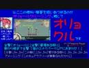 【ニコニコ動画】【コーラス修正】艦これ資源稼ぎ 資源チャージイムヤゴーヤ!【替え歌】を解析してみた