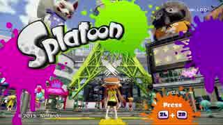 【プレイ動画】 Splatoon ヒーローモードPart1