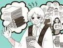 【ニコニコ動画】【手描き】謝肉宴に潜入してみた。【マギ】を解析してみた
