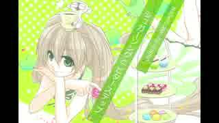 【ニコカラ】シュガーソングとビターステップ【血界戦線】<off vocal> thumbnail