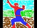 【ニコニコ動画】スパイダーマンは大変な(ry著作権配慮verを解析してみた