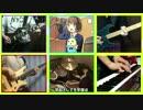 【ニコニコ動画】【けいおん!】Cagayake!GIRLS -Band Edition-を解析してみた