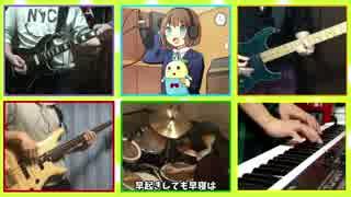 【けいおん!】Cagayake!GIRLS -Band Edition-