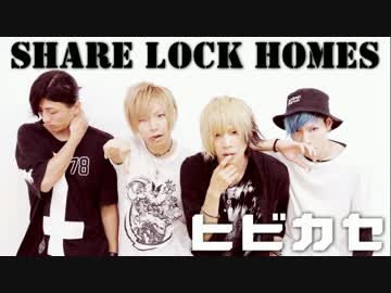 Slh by share lock homes for Slh of the world