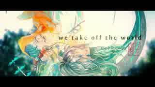 【ayaka】we take off the world 【歌ってみた】