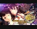 第81位:【合作】艦隊これくしょん ~二周年の航跡~ 【艦これメドレー】 thumbnail