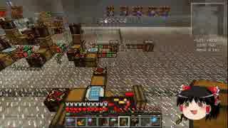 【Minecraft】科学の力使いまくって隠居生活隠居編 Part89【ゆっくり実況】